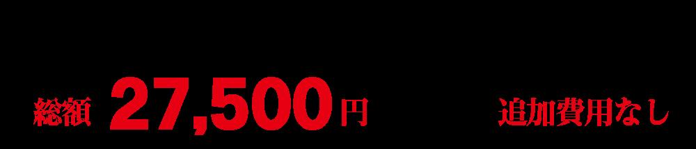 PADI ダイビングライセンス(Cカード)取得コース『総額27500円追加費用なし』
